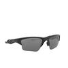 Oakley® Irregular Sunglasses: Half Jacket 2.0 Xl OO9154 color Polished Black 915405 - product thumbnail 3/3.