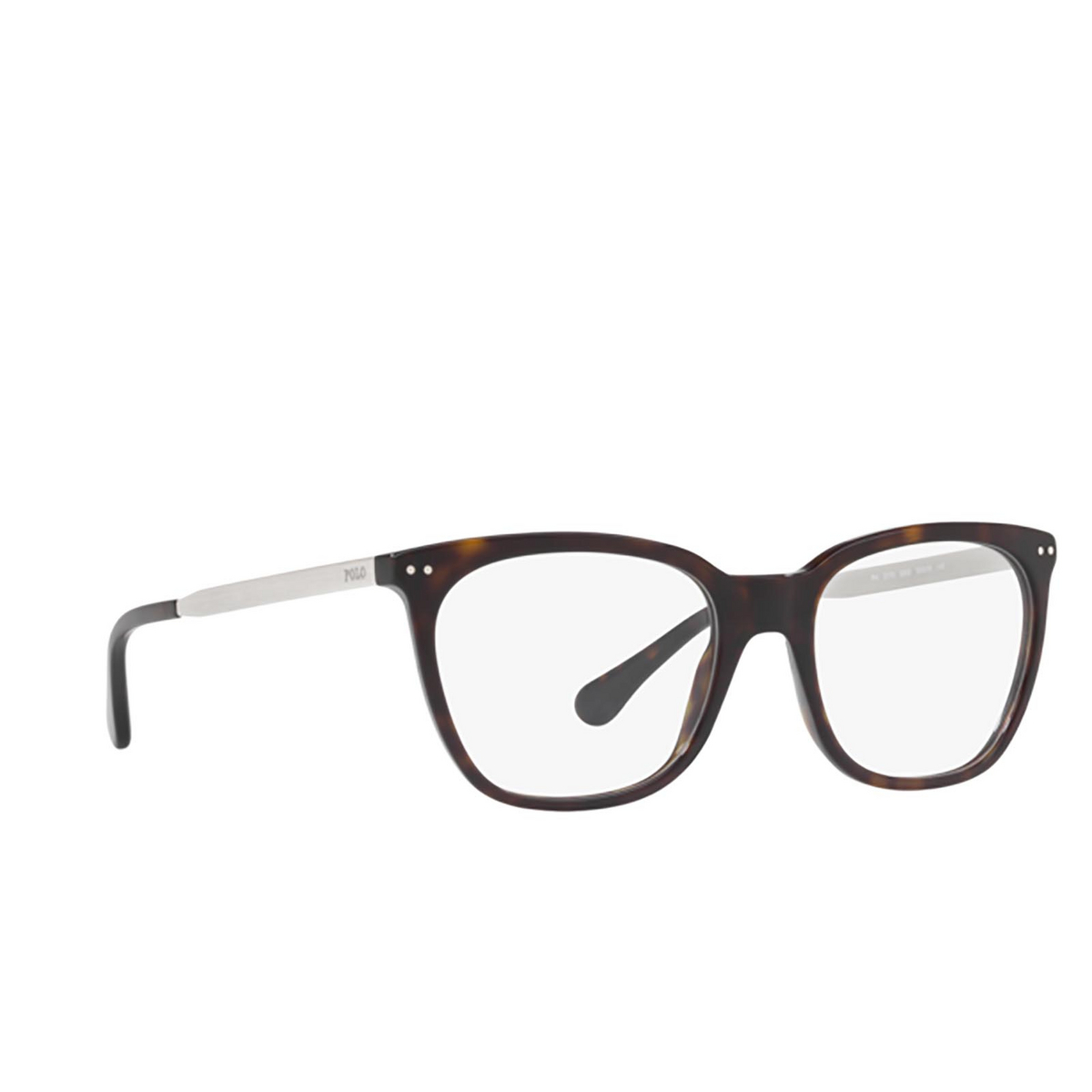 Polo Ralph Lauren® Square Eyeglasses: PH2170 color 5003.